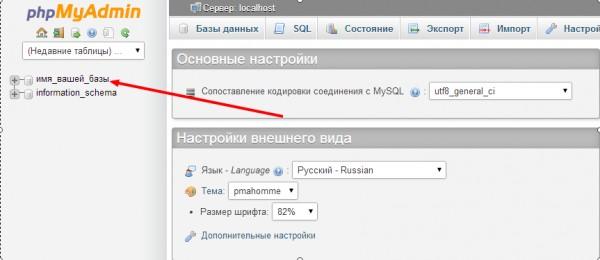 Как картинку разбить и сделать сайт отзывы о хостинге hostpro.ua